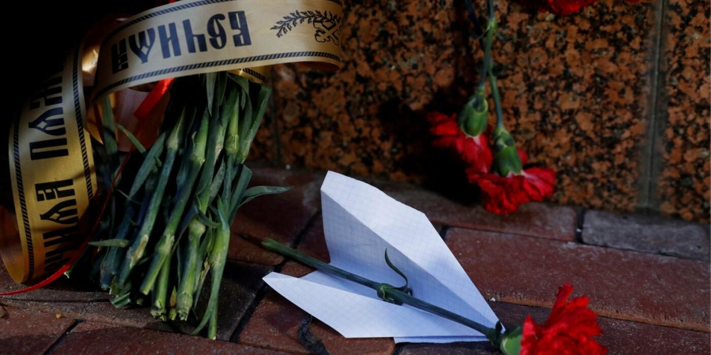9 січня в Україні - день жалоби за загиблими в авіакатастрофі в Ірані, фото-1