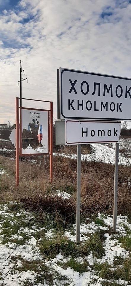 На Ужгородщині вандали знищили табличку на в'їзді в село, поліція розшукала винуватців (ФОТО), фото-1