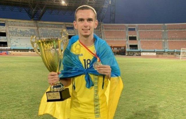 Спортсмен із Закарпаття отримав стипендію від президента (ФОТО), фото-1