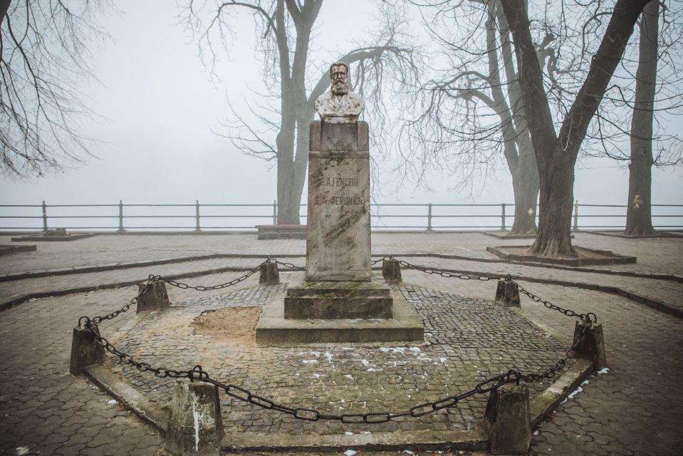 Фото дня: таємничий Ужгород у полоні туману, фото-9