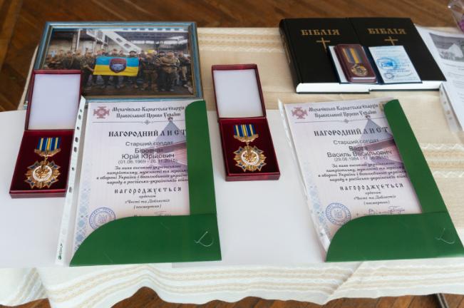 Пам'ятаємо: В Ужгороді відкрили меморіальну дошку загиблому герою АТО Василю Варзі (ФОТО), фото-6