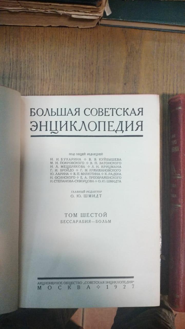 На кордоні Закарпаття у пасажирки вилучили радянські енциклопедії та колекцію марок (ФОТО), фото-2