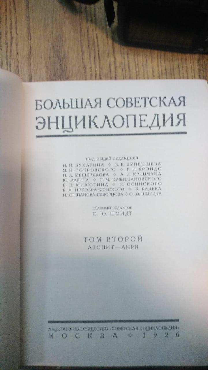 На кордоні Закарпаття у пасажирки вилучили радянські енциклопедії та колекцію марок (ФОТО), фото-1