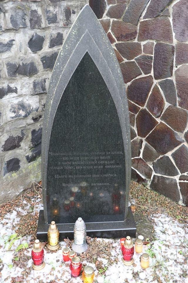 """""""We remember"""" - на Закарпатті вшанували пам'ять жертв Голокосту (ФОТО), фото-5"""