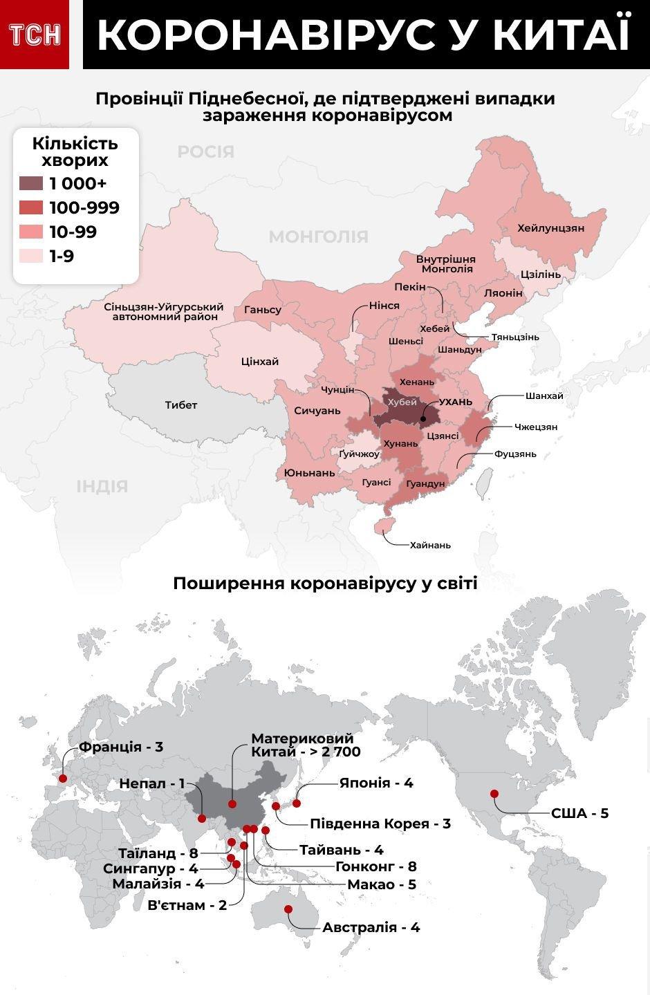 Закарпатка в Китаї розповіла про паніку та хаос у місті-осередку вбивчого коронавірусу (ВІДЕО), фото-4