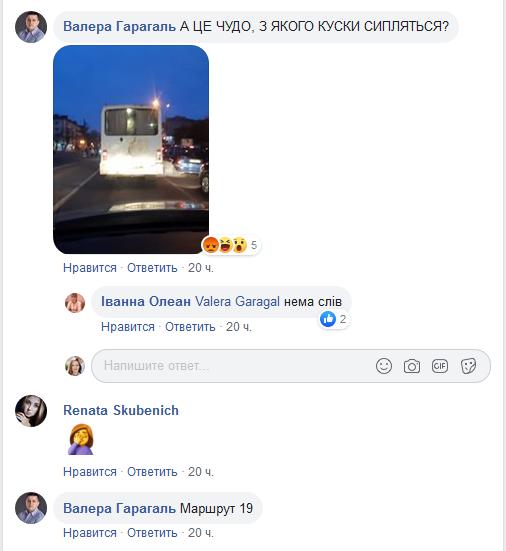 У мережі бурхливо обговорюють жахливий стан маршруток в Ужгороді (ФОТО), фото-1