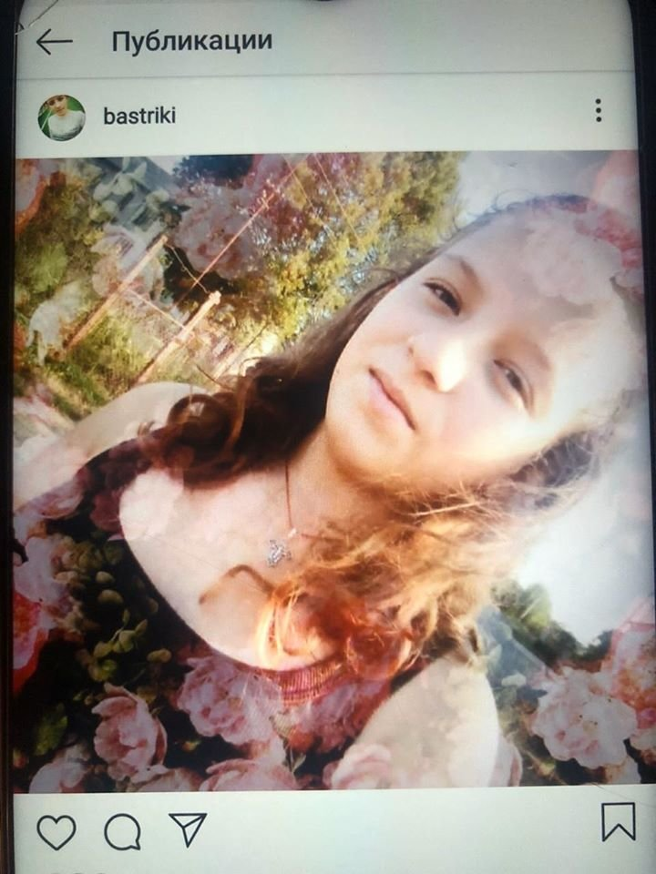 Поліція Закарпаття розшукує безвісти зниклу 14-річну Анастасію Бастрикіну (ПРИКМЕТИ), фото-1