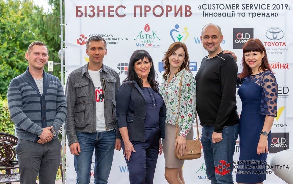 Ужгород в очікуванні Мега бізнес-події 2020: усі подробиці від організаторів , фото-2