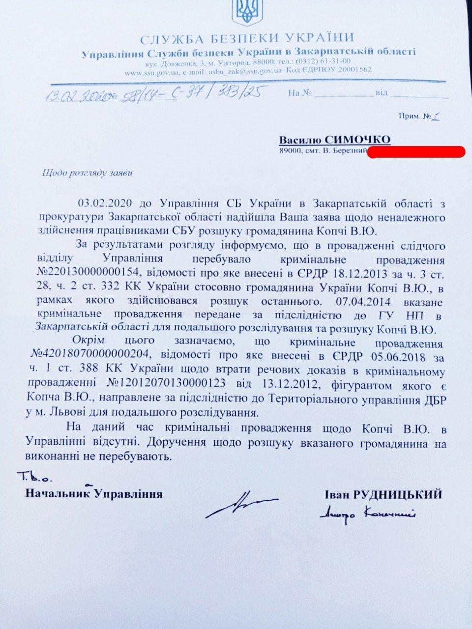 Суд на Закарпатті виправдав сумнозвісного Володимира Копчу, якого звинувачували у вбивстві вчителя, фото-3