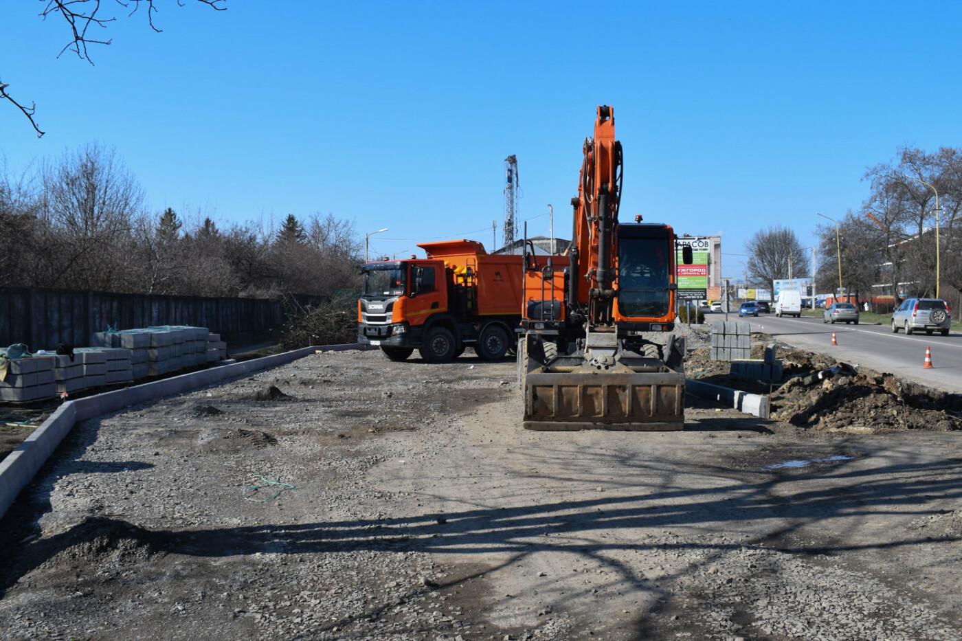 В Ужгороді триває капітальний ремонт розворотних майданчиків для автобусів (ФОТО), фото-1