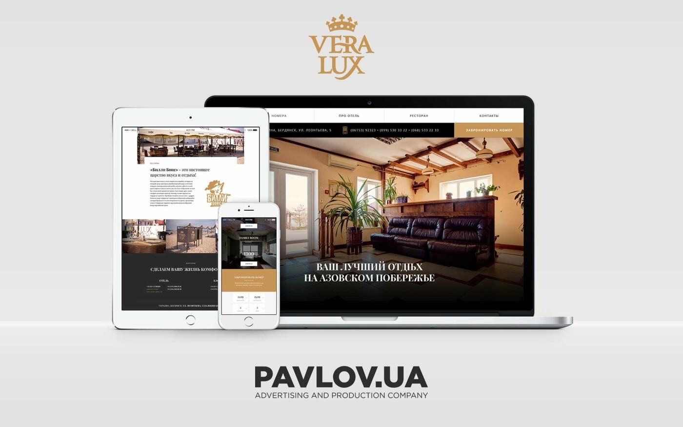 Компанія Pavlov.ua увійшла в ТОП 100 кращих digital-агентств України, фото-18