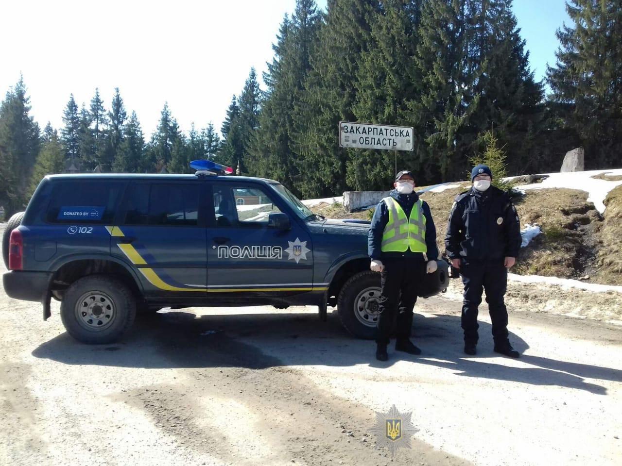 Поліція розгорнула блокпости та КПП на закарпатських перевалах (ФОТО), фото-2