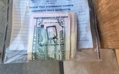 450 доларів  за сприяння контрабанді: на хабарі затримали закарпатського прикордонника, фото-3