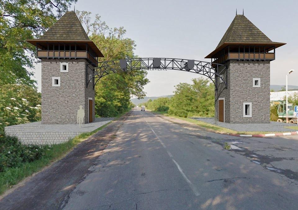 На в'їзді до Невицького будують замкову арку з WI-FI та електрозаправкою (ФОТО), фото-1