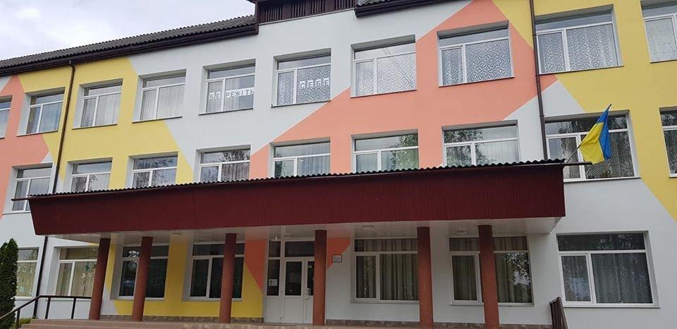 На Тячівщині завершився капітальний ремонт школи (ФОТО), фото-1