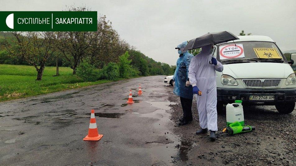 Спалах коронавірусу: у селі Стройне на Свалявщині встановлюють блокпости, фото-3