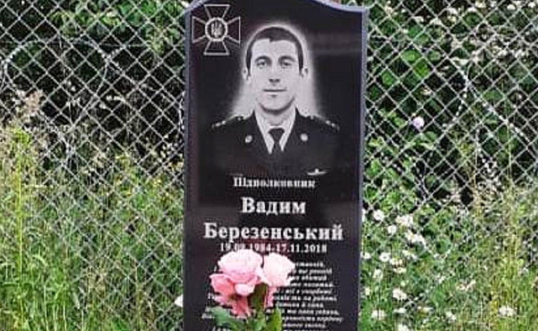 На  Рахівщині, де  два роки тому вбили прикордонника, встановили пам'ятник (ФОТО), фото-1