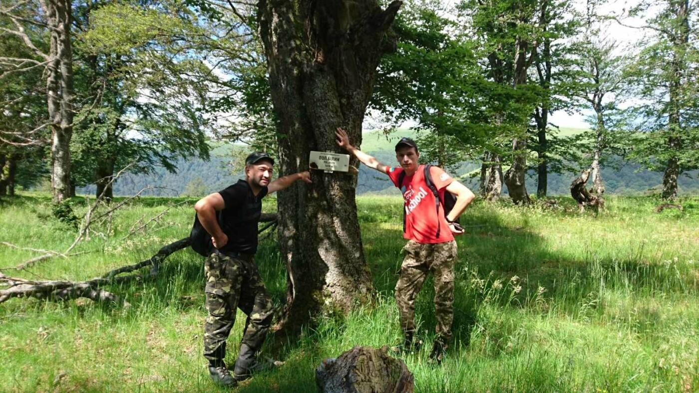 Заради безпеки туристів: Закарпатські рятувальники обстежили гірський маршрут на Рахівщині (ФОТО), фото-2