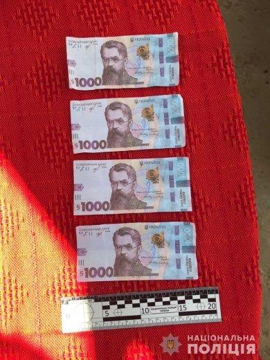 На Закарпатті жінка розрахувалася в крамниці фальшивими купюрами (ФОТО), фото-1