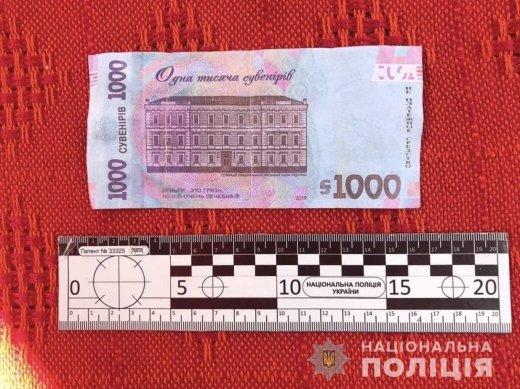 На Закарпатті жінка розрахувалася в крамниці фальшивими купюрами (ФОТО), фото-2