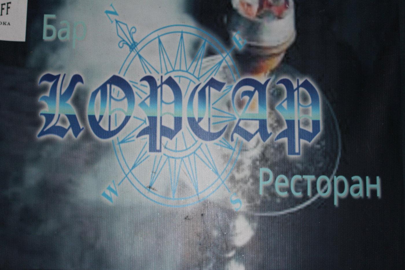 Помічник для мандрівників - гід по Бердянську!, фото-27
