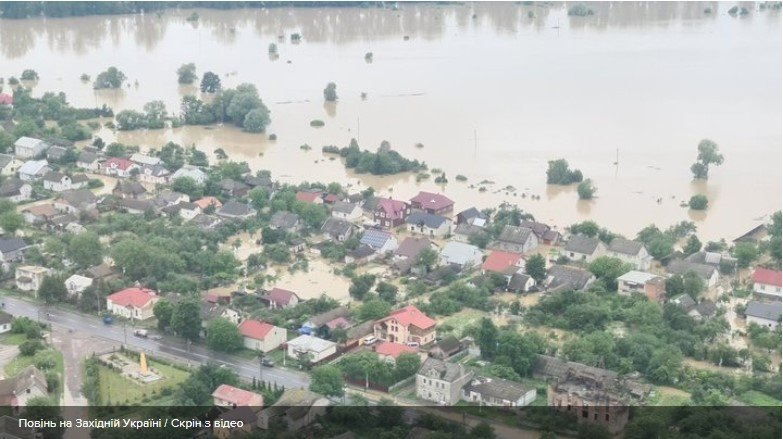 Угорщина дасть Україні 1 млн грн для ліквідації наслідків масштабних повеней на Заході, фото-1