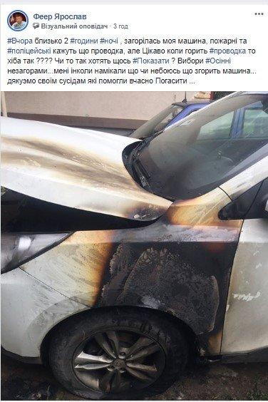 Надзвичайники кажуть, що проводка, власник - підпал: на Закарпатті горів автомобіль (ФОТО), фото-3