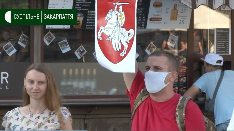 В Ужгороді на площі Театральній провели акцію «Жыве Беларусь» (ФОТО), фото-3