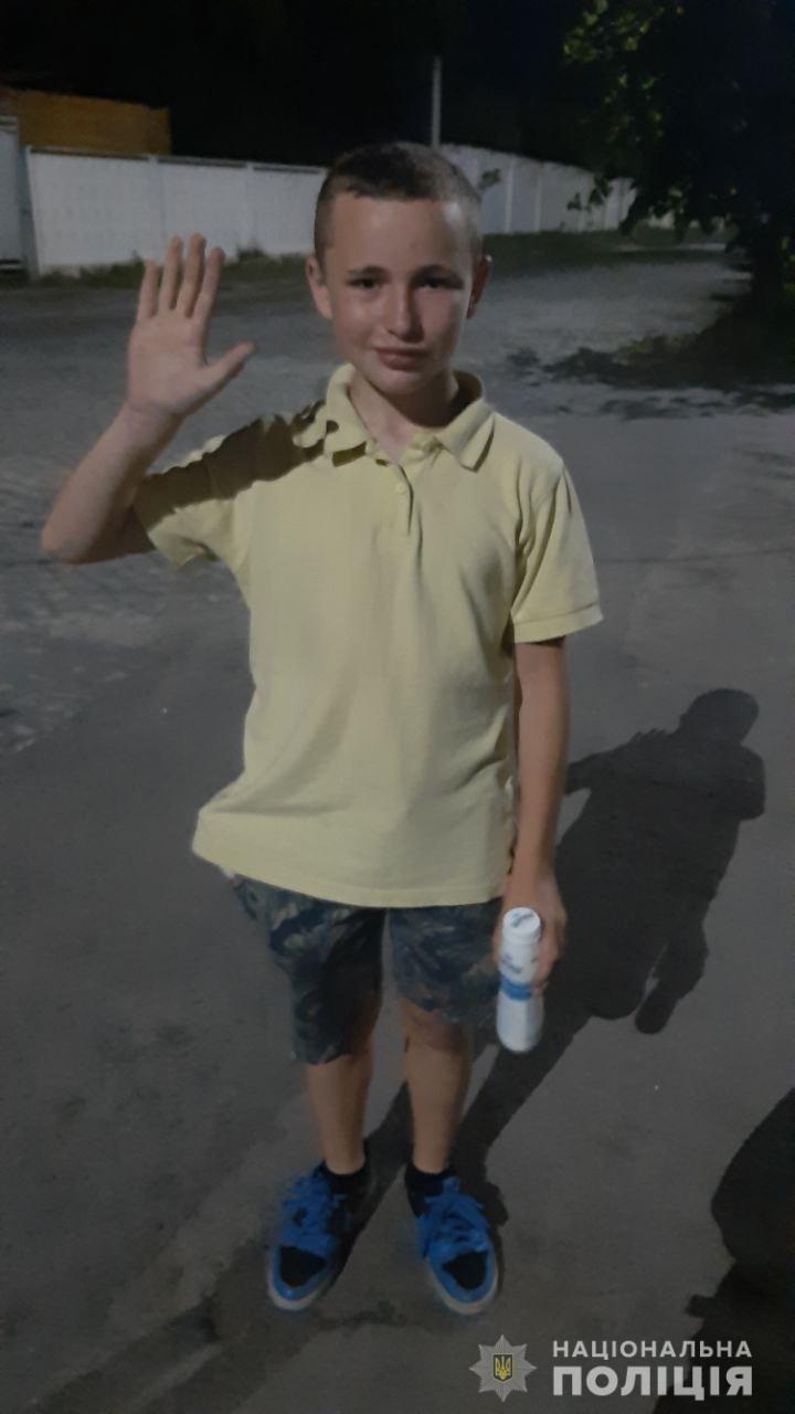 Розшук дитини: 12-річний закарпатець пішов напередодні ввечері гуляти і не повернувся (ПРИКМЕТИ), фото-1