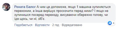 """В Ужгороді на одному з переходів з'явились манекени """"Дитячий чоловічок"""": як реагують містяни (ФОТО) , фото-3"""