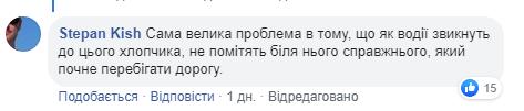"""В Ужгороді на одному з переходів з'явились манекени """"Дитячий чоловічок"""": як реагують містяни (ФОТО) , фото-5"""
