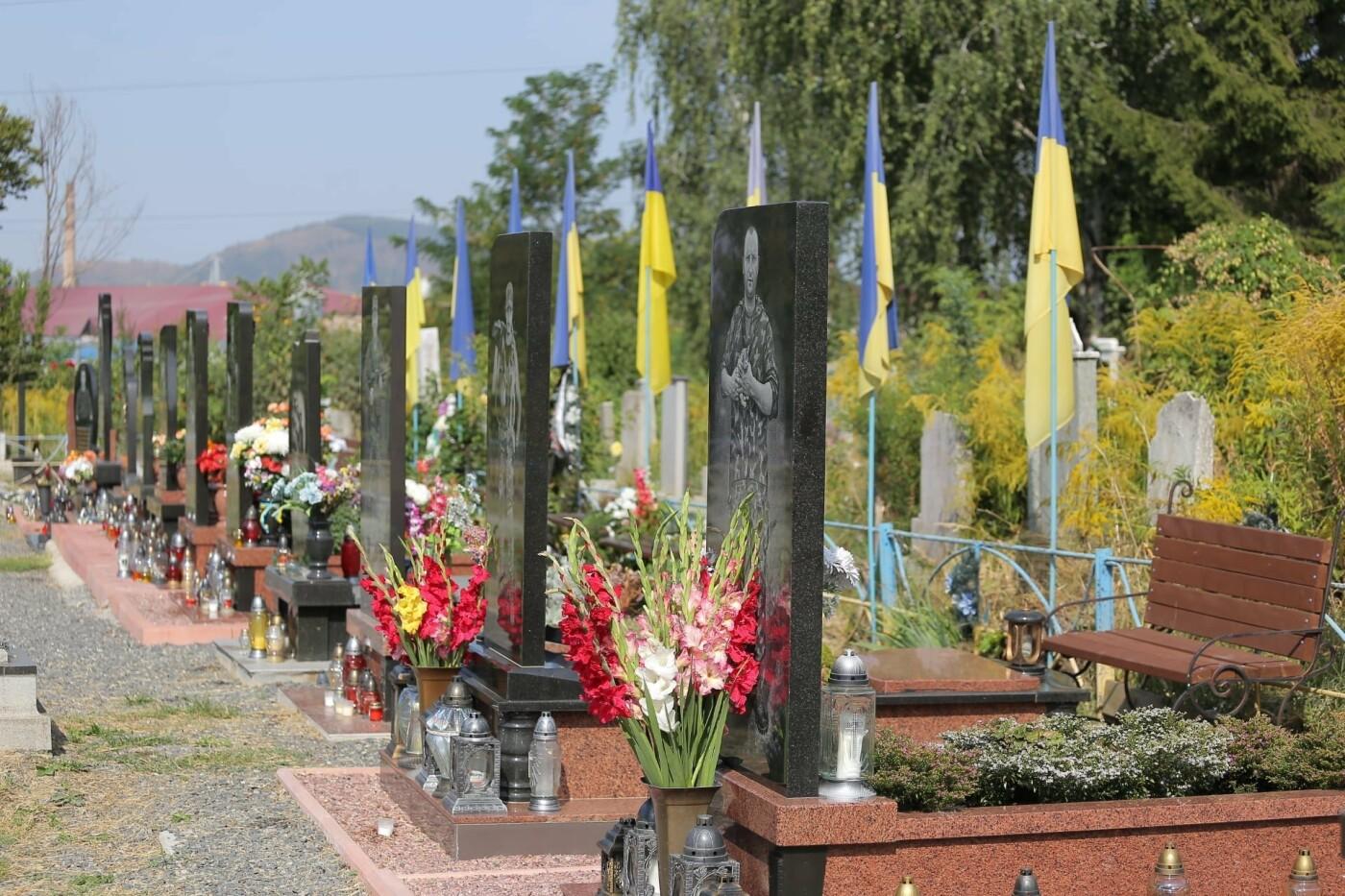 У Мукачеві вшанують пам'ять полеглих захисників України , фото-1