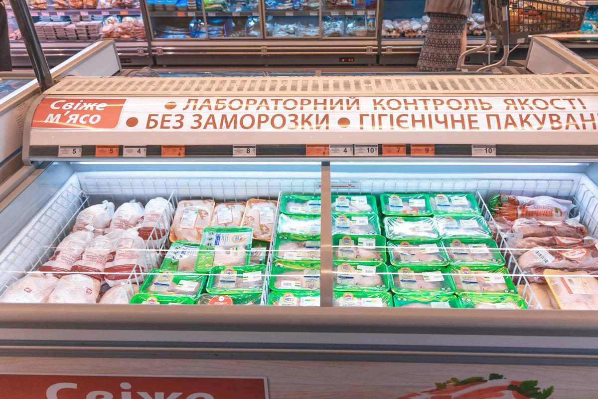 «АТБ» пропонує мешканцям Закарпаття європейську якість за українською ціною, фото-1