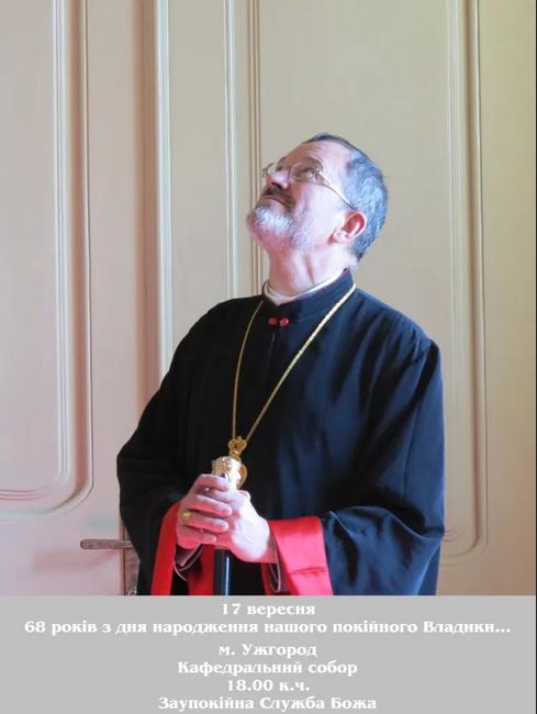 В Ужгородському кафедральному соборі проведуть Заупокійну службу за Міланом Шашіком, фото-1