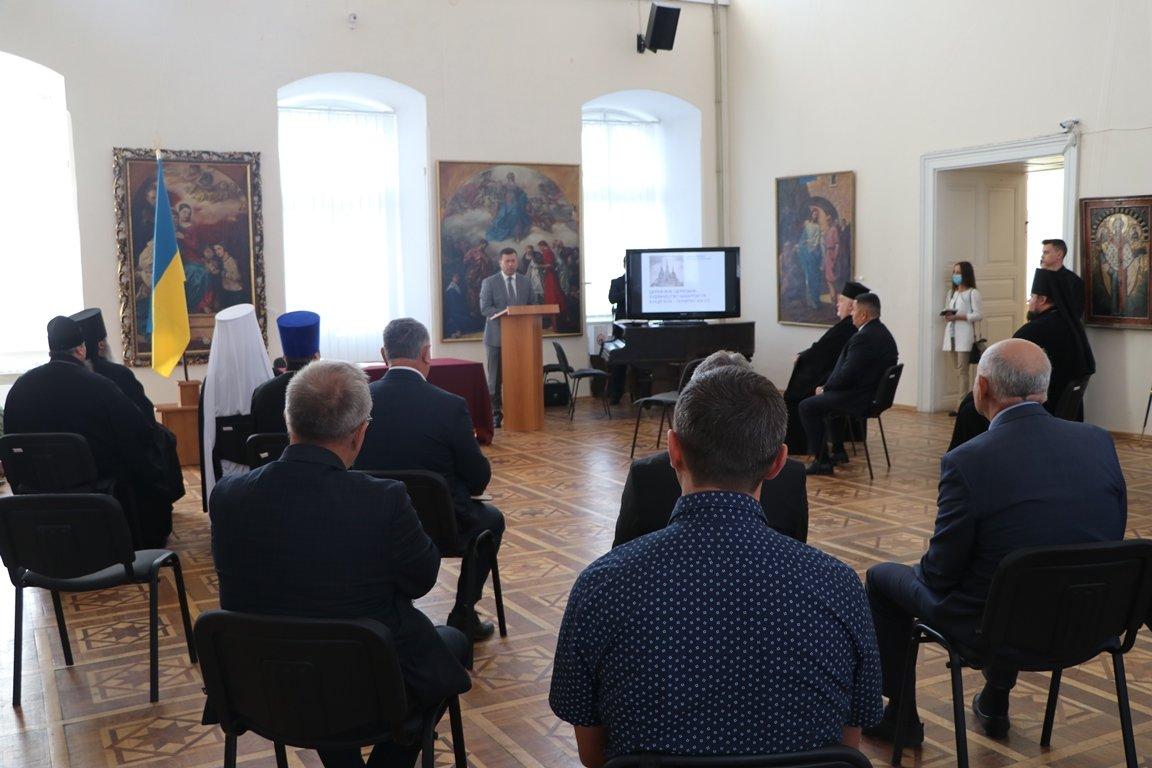 В Ужгороді підписано Меморандум про співпрацю з релігійними управліннями і об'єднаннями (ФОТО), фото-1