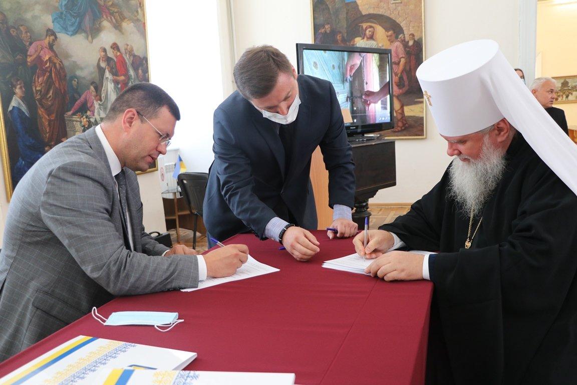 В Ужгороді підписано Меморандум про співпрацю з релігійними управліннями і об'єднаннями (ФОТО), фото-5