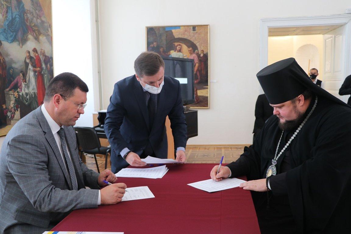 В Ужгороді підписано Меморандум про співпрацю з релігійними управліннями і об'єднаннями (ФОТО), фото-6