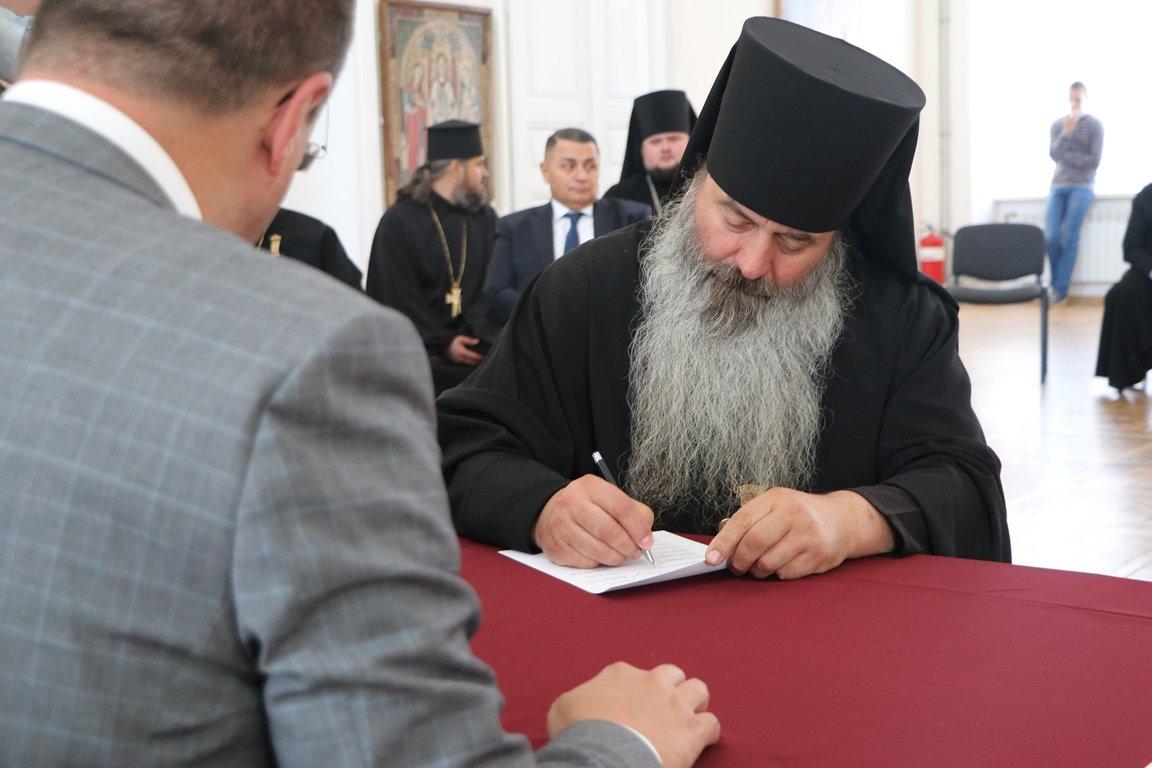 В Ужгороді підписано Меморандум про співпрацю з релігійними управліннями і об'єднаннями (ФОТО), фото-8