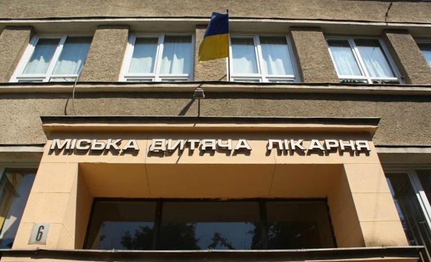 В Ужгороді встановили тарифи на медичні послуги в міській дитячій лікарні, фото-1