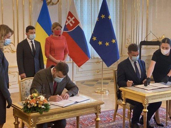 Аеропорт «Ужгород» відновить роботу - Україна та Словаччина підписали угоду, фото-1
