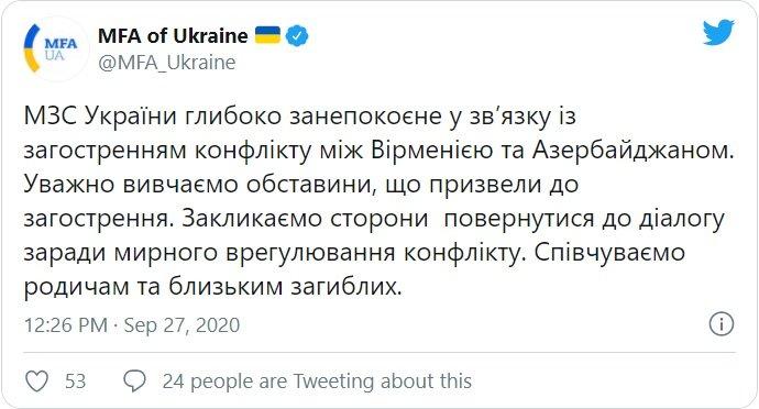 МЗС України занепокоєне через конфлікт між Вірменією та Азербайджаном, фото-1