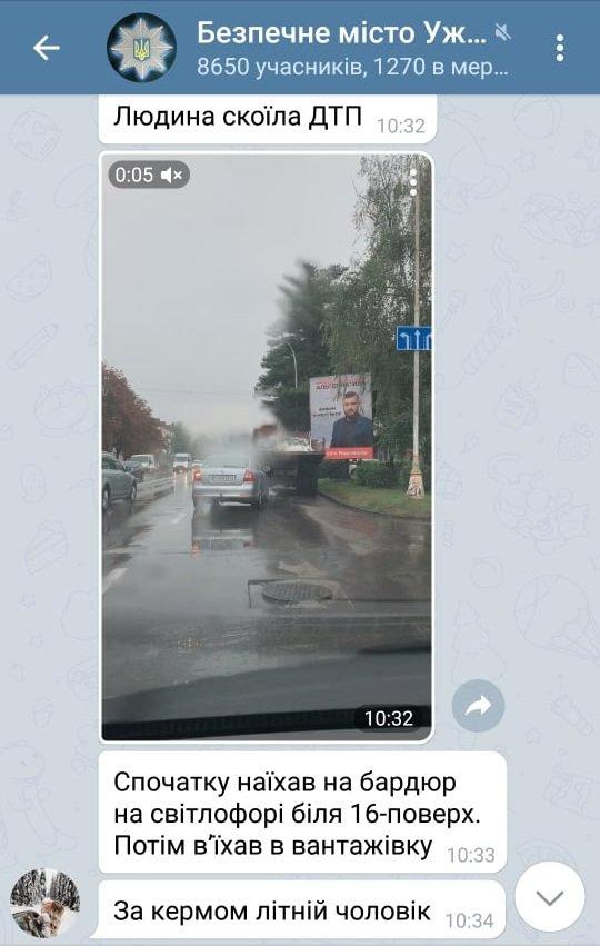 Щойно в Ужгороді сталася автопригода за участі легкового автомобіля та вантажівки (ФОТО), фото-2