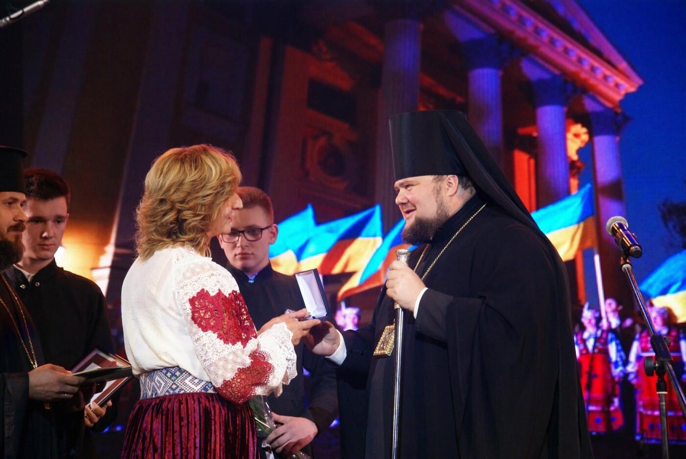 Єпископ Варсонофій відзначив Заслужений академічний Закарпатський народний хор церковною відзнакою до 75-річчя, фото-1