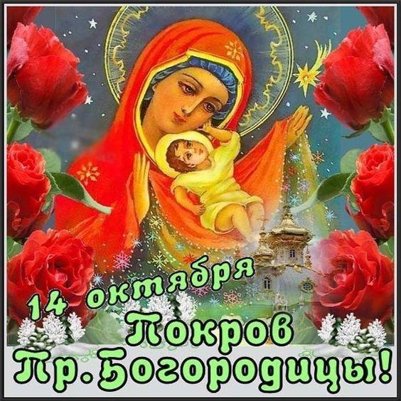 Сьогодні в Україні відзначають велике церковне свято, фото-1