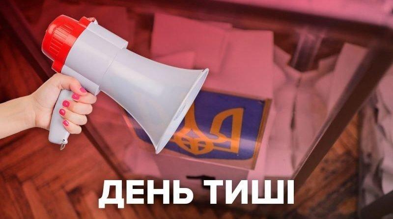 В Ужгороді правоохоронці зареєстрували 47 порушень дня тиші, фото-1