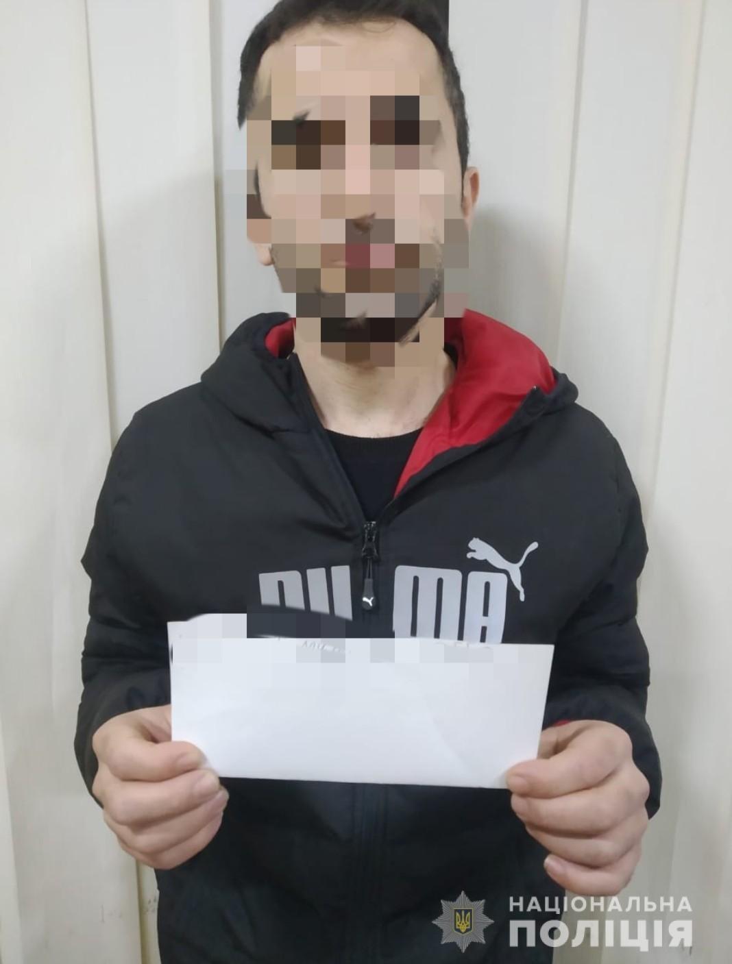 На Закарпатті викрили іноземця, який організовував переправу нелегалів через кордон (ФОТО), фото-1