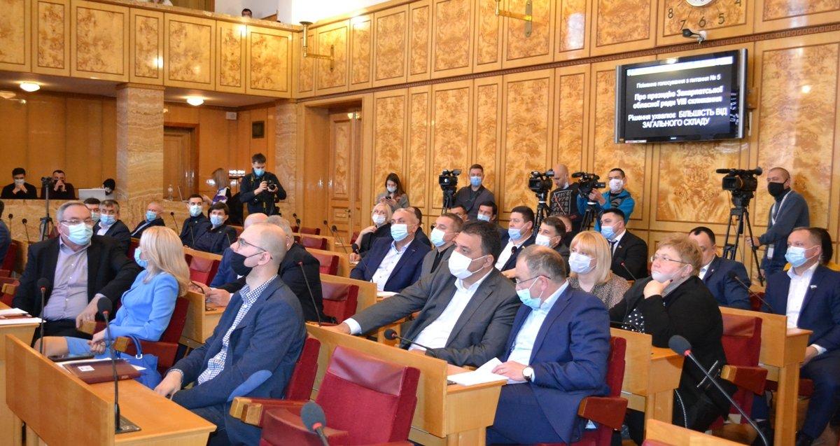 Засідання обласної ради VIII скликання: депутати затвердили постійні комісії та президію, фото-7