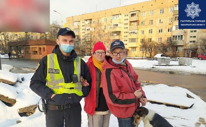 Поліцейські  розшукували ужгородця, який вийшов гуляти з собакою і не повернувся (ФОТО), фото-1