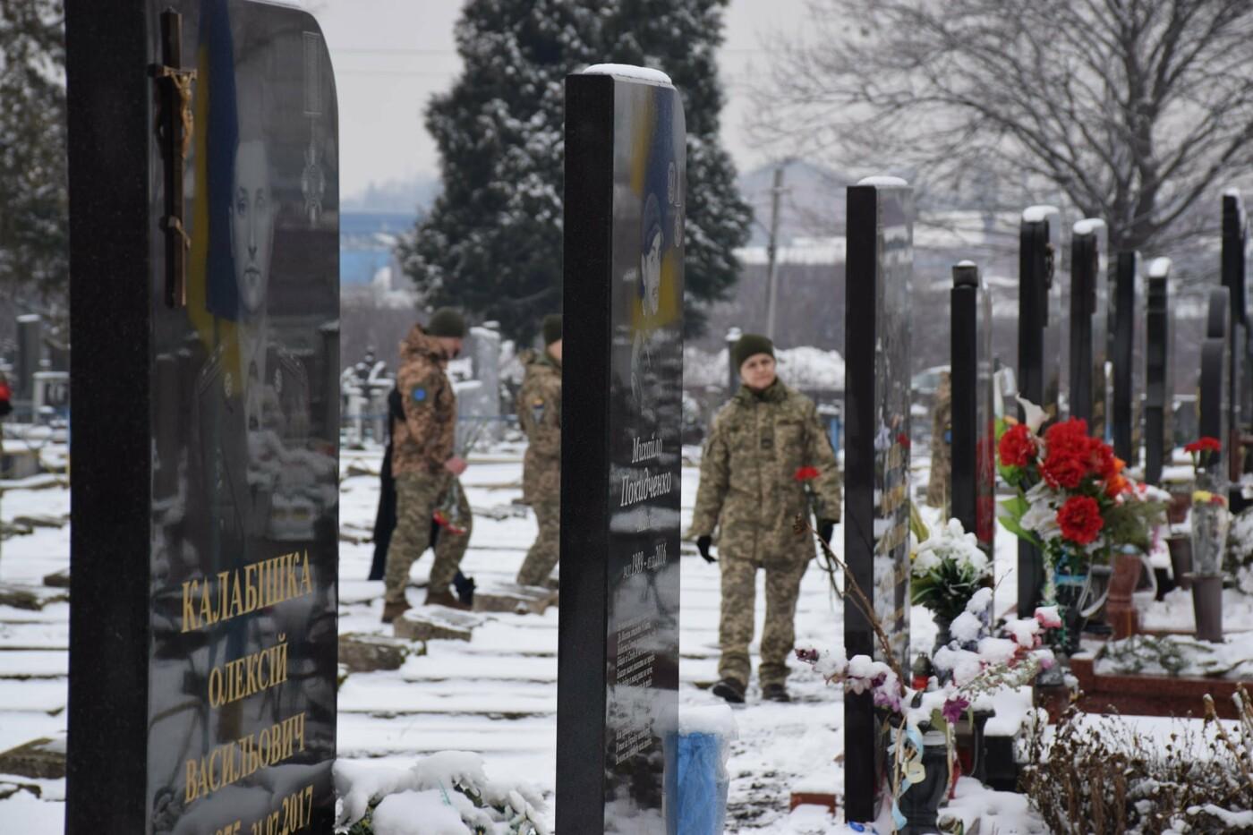 На Закарпатті вшанували пам'ять бійців, загиблих у Дебальцево (ФОТО), фото-2