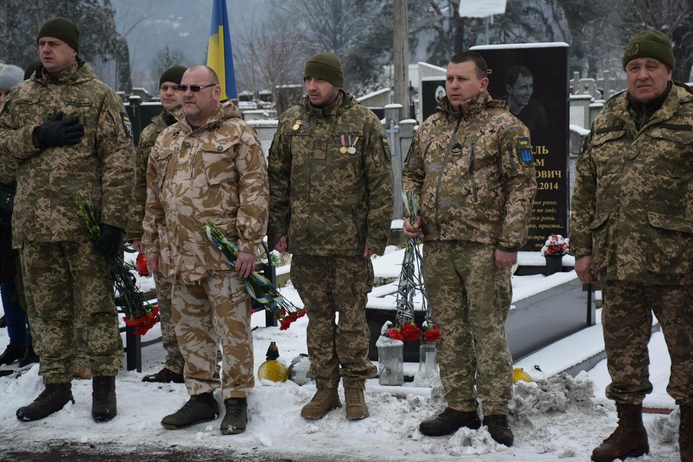 На Закарпатті вшанували пам'ять бійців, загиблих у Дебальцево (ФОТО), фото-3
